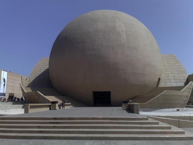 Centro Cultural Tijuana (CECUT)