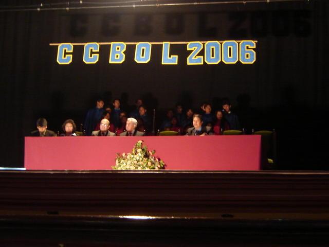 CCBol itself - Potosi, October 16-22