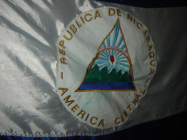 Nicaraguan flag's emblem