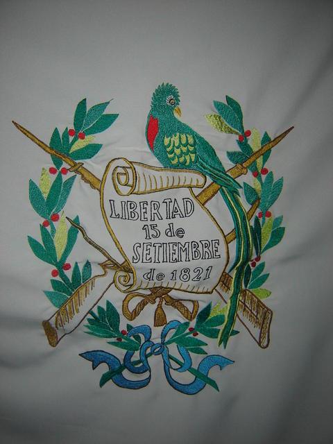Guatemalan flag's emblem